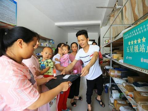 电商每周热点:快递进村试点启动 中国10强电商榜单发布