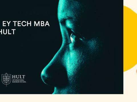 霍特国际商学院与安永合作,为其员工提供企业线上MBA项目