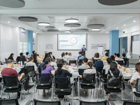 爱墨举行《高效会议的科学与艺术》专题培训