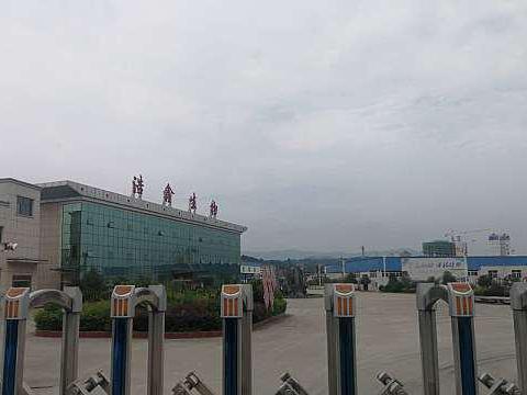 汉阴一化工厂臭气困扰居民两年多,环保部门:多次整改效果不明显