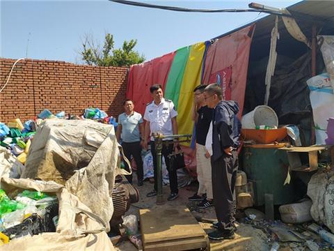 辽宁铁岭市银州区商务局调研再生资源回收加工站点