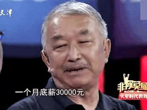 60岁老人去应聘,薪资要求200万,听完介绍后面试官直接石化
