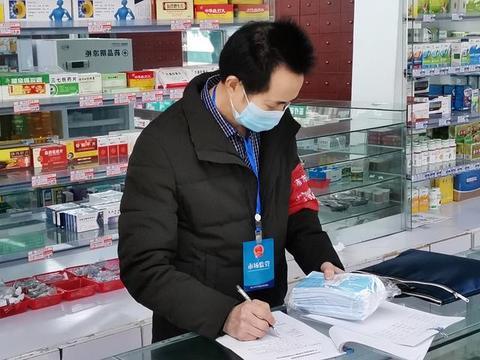 荆门市严查虚假违法广告和产品质量违法行为