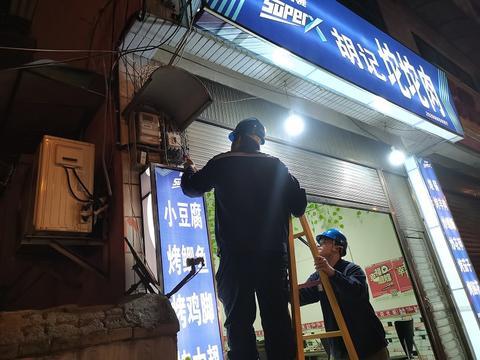 """南方电网贵州贵阳供电局为10万户工商业用户释放""""红利""""6265万"""