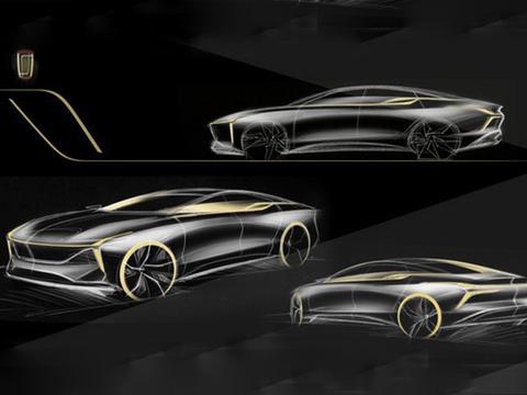 全新设计理念  奔腾全新概念车今日首发