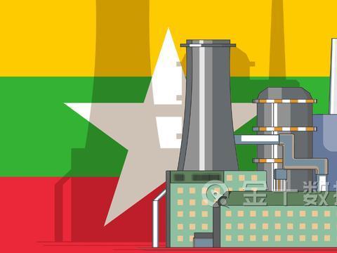 最新,缅甸寻求中企解决用电难题!此前却限制稀土对华出口