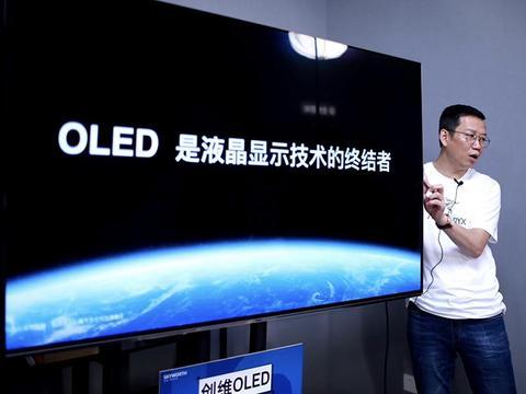 8K不是进化唯一方向 OLED电视路在何方?