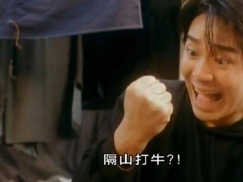 周星驰也有真功夫?和甄子丹合作这部电影,打戏很精彩!