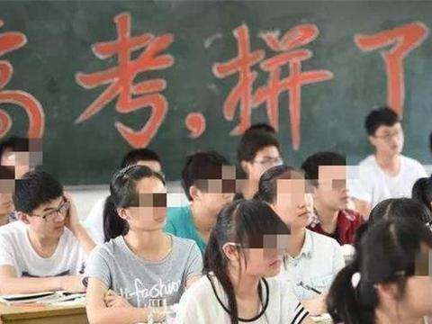 同是今年高考生,张子枫节目备考赵今麦剧组苦读,谁会更胜一筹