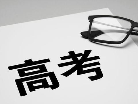 面对清华北大留学不归的汹汹舆情,今年的清北录取线会降低吗?