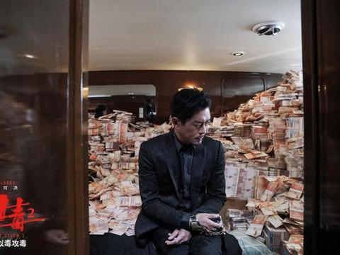 """刘德华3部新电影即将上映,给中国电影市场吃了个""""定心丸"""""""