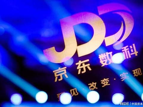 股权左手倒右手,金融业务暴雷不断:刘强东救得了京东数科?