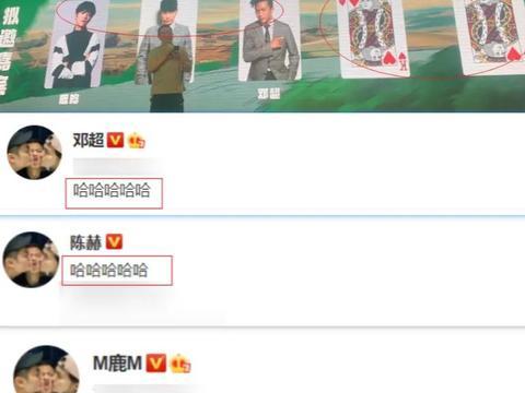 """跑男兄弟携手做新综艺1个""""哈""""字组成节目名还有两大嘉宾未公布"""