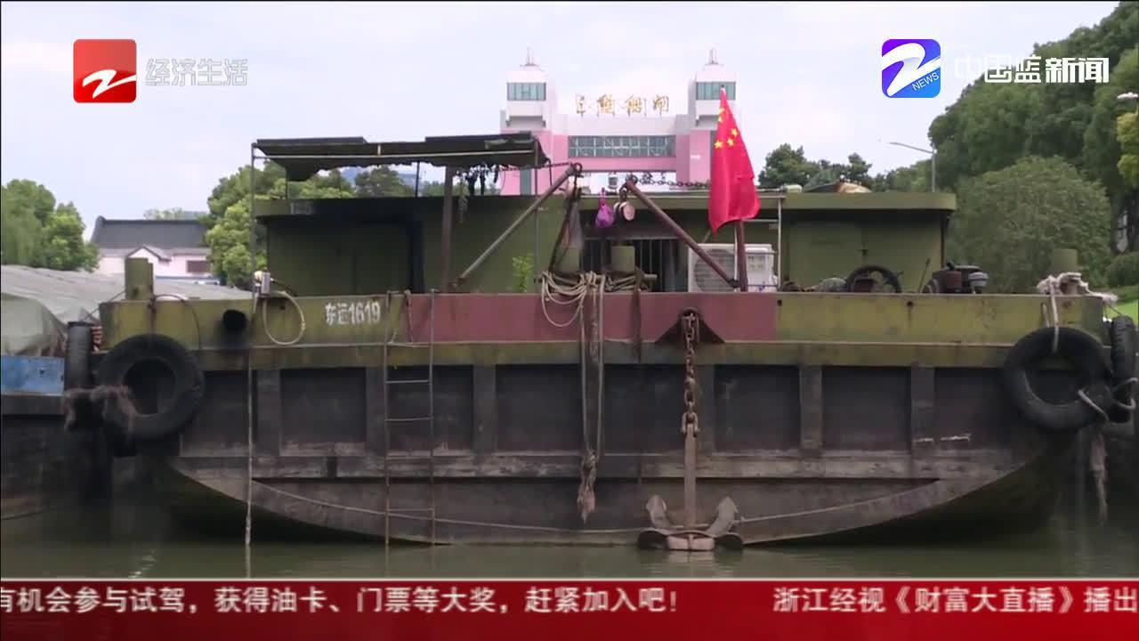 三百多艘货船滞留钱塘江