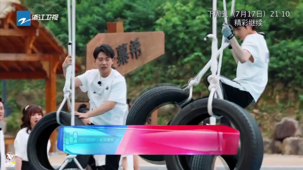 新娱追综: 下期预告 蔡徐坤 超级个人战,蔡徐坤轮胎吊桥游戏……
