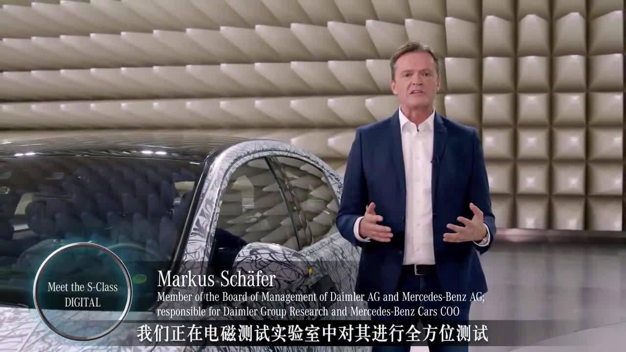 2021款梅赛德斯-奔驰S级将于9月全球首发!