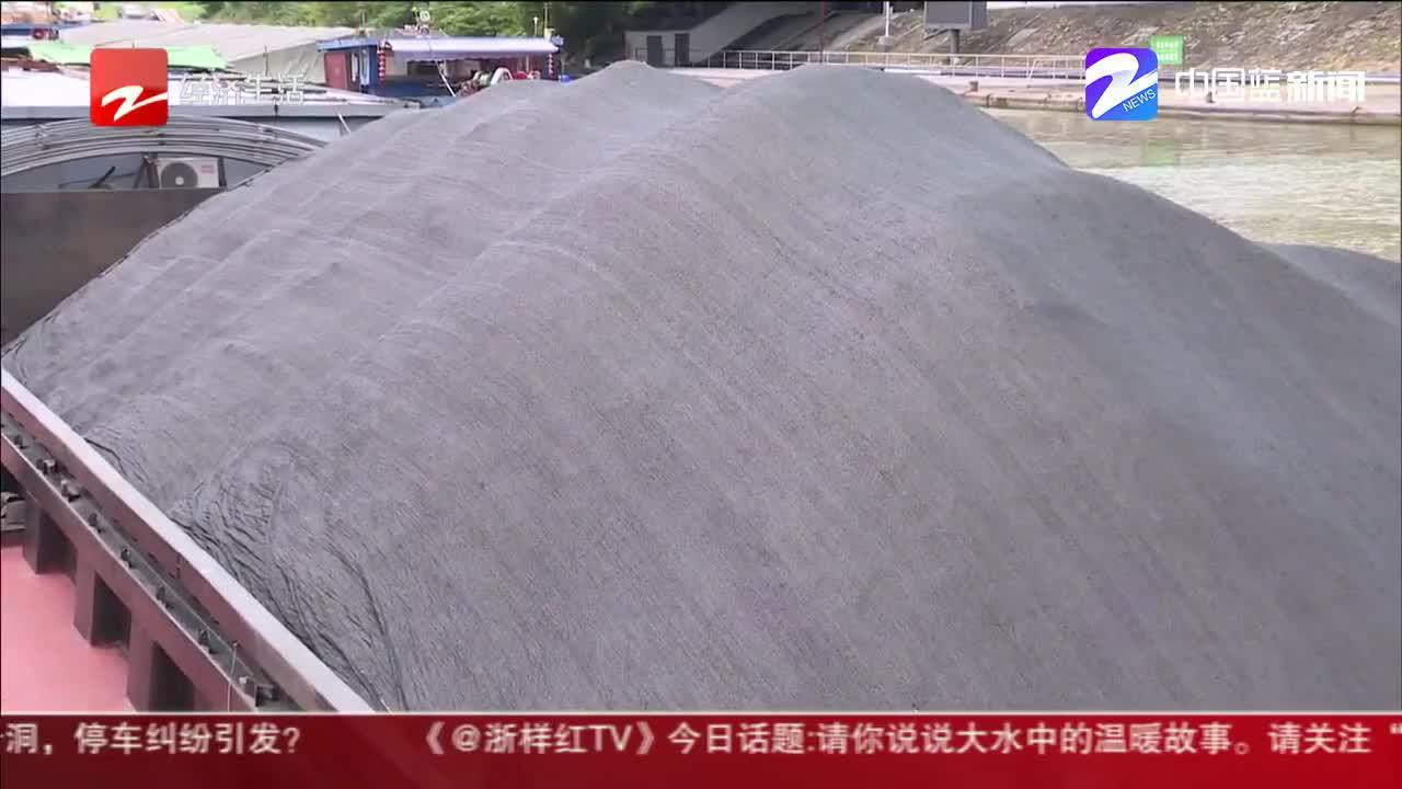 三百多艘货船  滞留杭州钱塘江江段