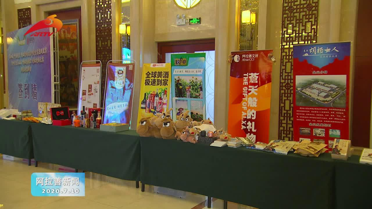 """第四届""""中国创翼""""创业创新大赛内蒙古赛区选拔赛开赛"""