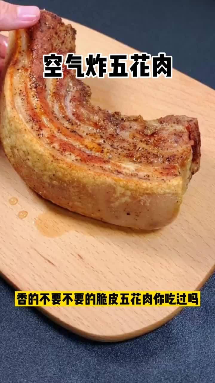 五花肉要是这样烤,实在是香的不得了啊,本人实践有效……