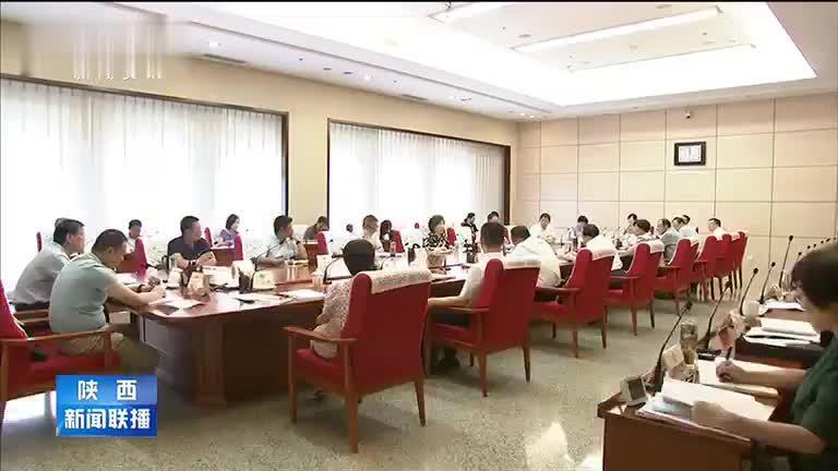 省人大常委会执法检查组在西安开展优化营商环境条例执法检查