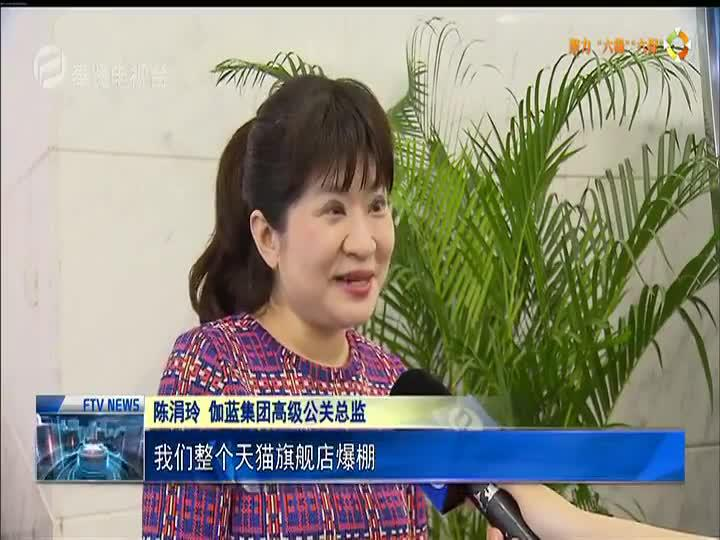 """上海""""五五购物节""""奉贤区系列活动顺利收官 提振市民消费信心激发市场主体活力"""