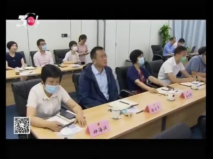 虹口区人大常委会举行区情报告会