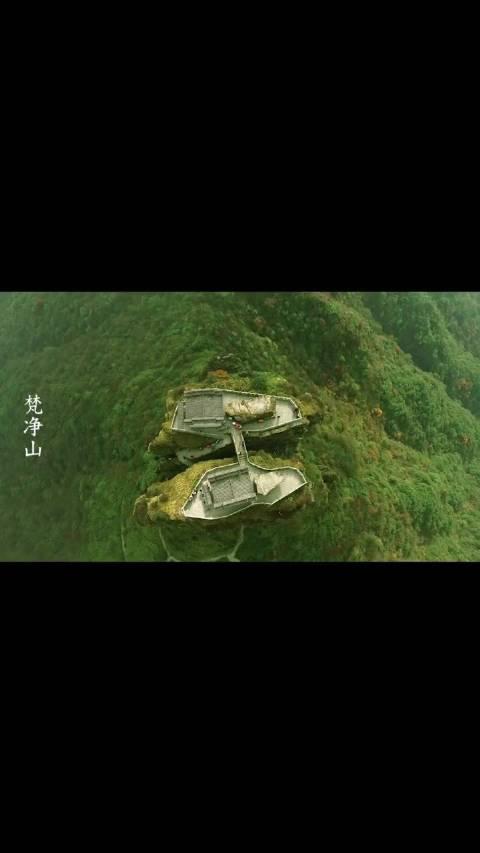 """贵州山秀水美,气候凉爽,正所谓""""仁者乐山,智者乐水""""……"""