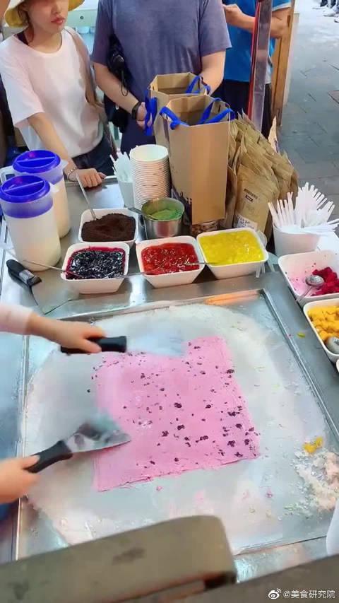 女友最爱吃的炒酸奶,老板说做成这形状,王源最喜欢了!