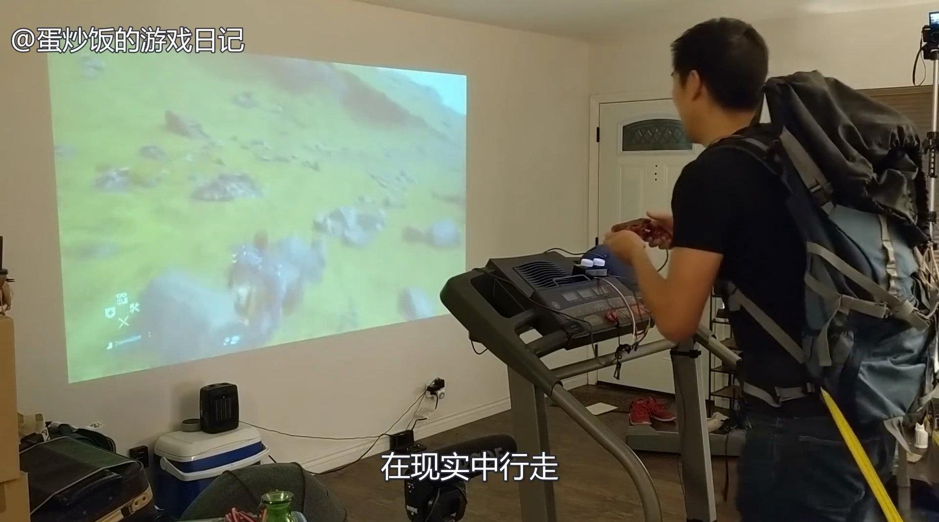 真·步行模拟器,大神用跑步机当手柄玩《死亡搁浅》