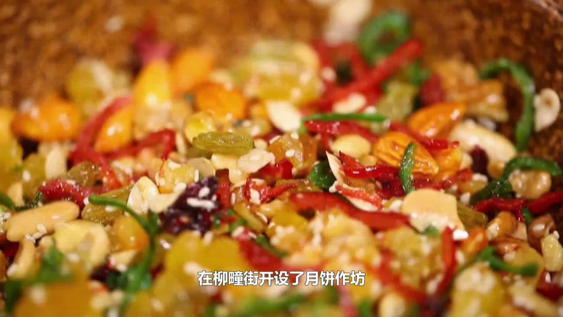 """昌邑柳供月饼即柳疃供销社月饼,又名""""柳疃老月饼""""……"""