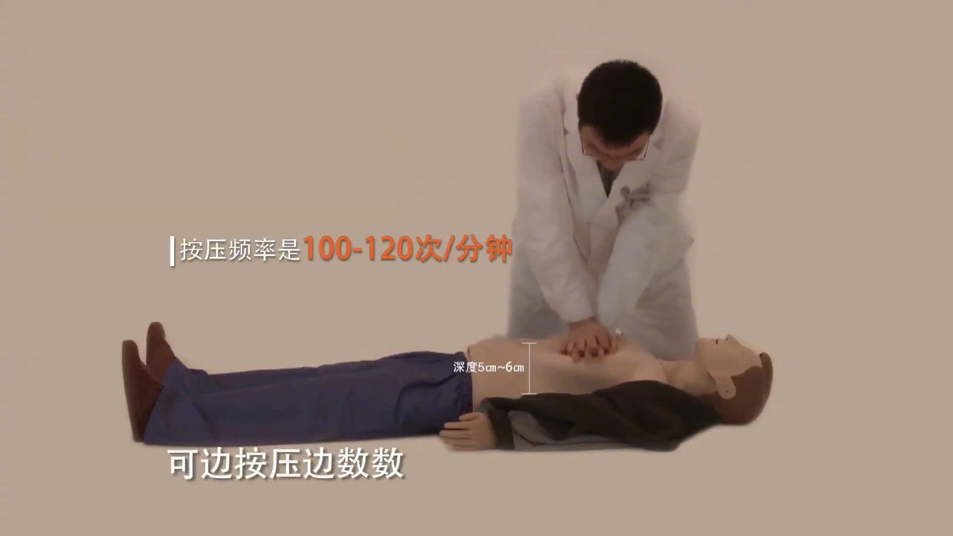 每个公民都应该知道的五步心肺复苏法!