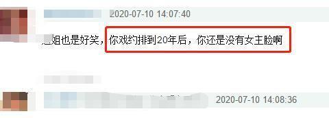 蓝盈莹唱歌直怼争议,声称自己戏约排到后年,却被嘲只能演丫鬟