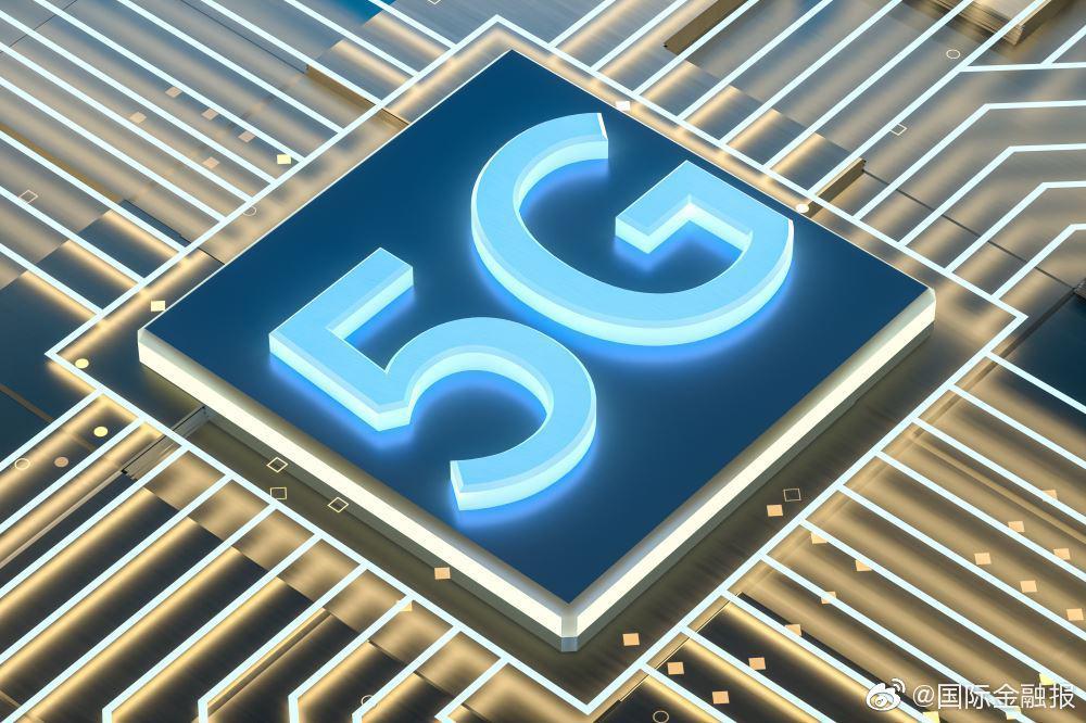 """聚焦WAIC2020丨""""5G+AI""""珠联璧合……"""