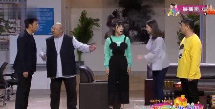 小品~孙涛:你想给我提供一笔经费?你哪位啊,小额贷款!