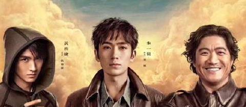 爱奇艺第三季度待播剧合集:朱一龙、赵文卓释小龙的剧最被看好