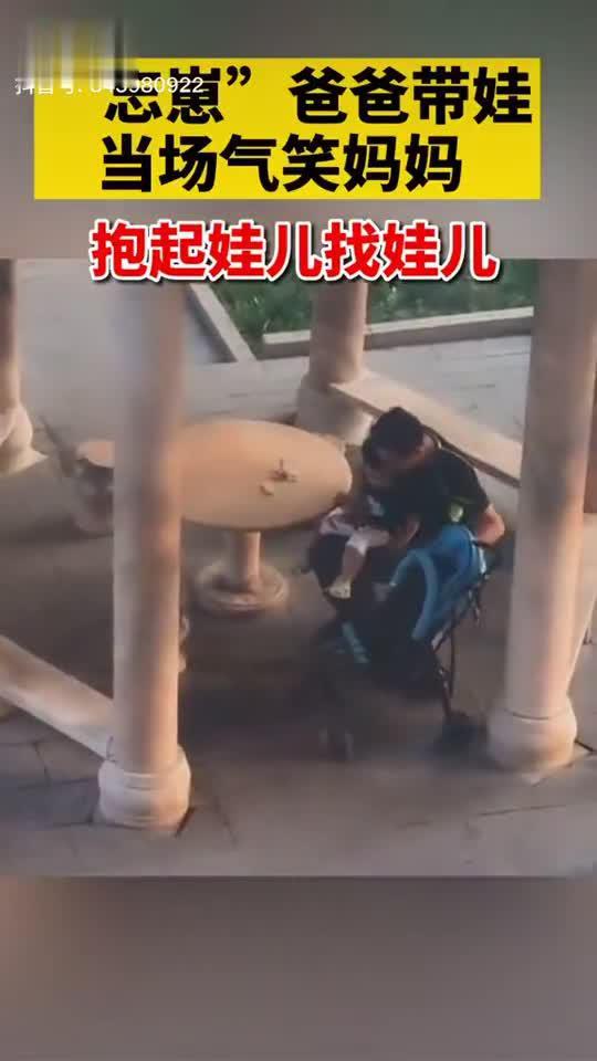 爸爸在凉亭中边抱着孩子边推儿童车……