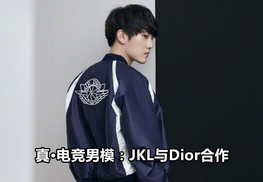 王思聪等了1个月的鞋,Dior直接送给了JKL,粉丝查到价格后吓坏