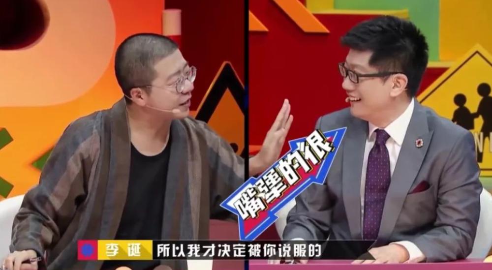 最强大脑:薛兆丰和攸佳宁教授被吐槽,网友开始怀念魏坤琳教授