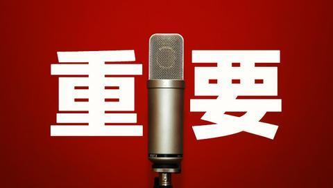 今年甘肃省考共招2109人,不限专业岗位占比51%以上