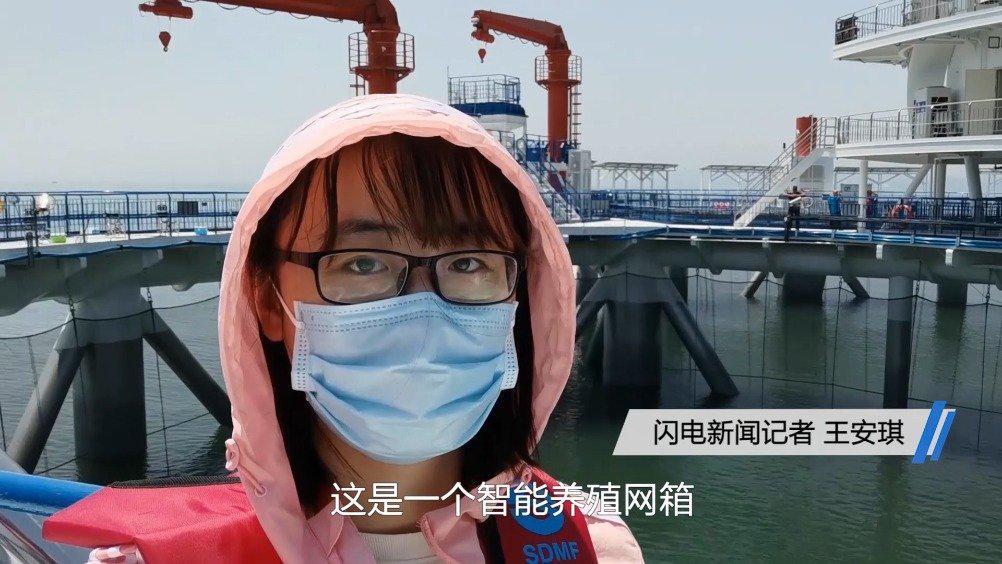 """渔业养殖+海洋文旅跨界组合:烟台 5G海洋牧场""""耕海1号"""""""