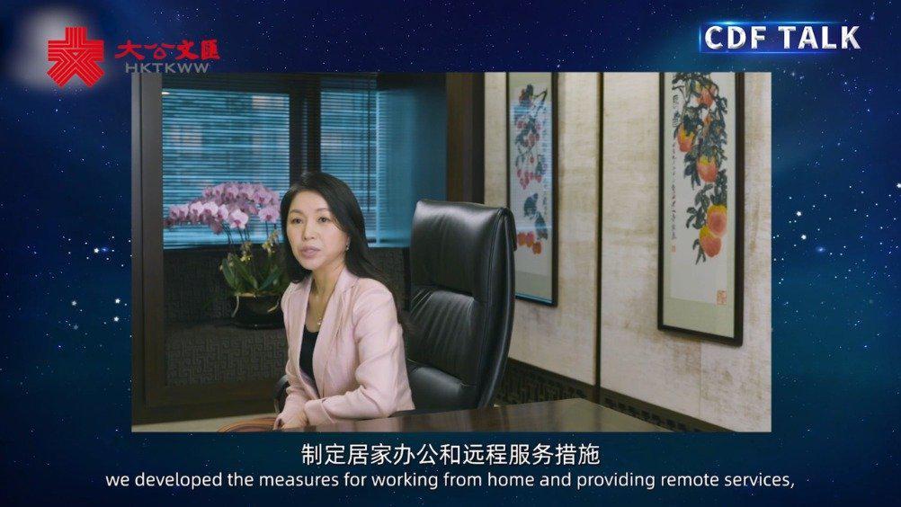 李彤:后疫情时代全球经济挑战与机遇并存