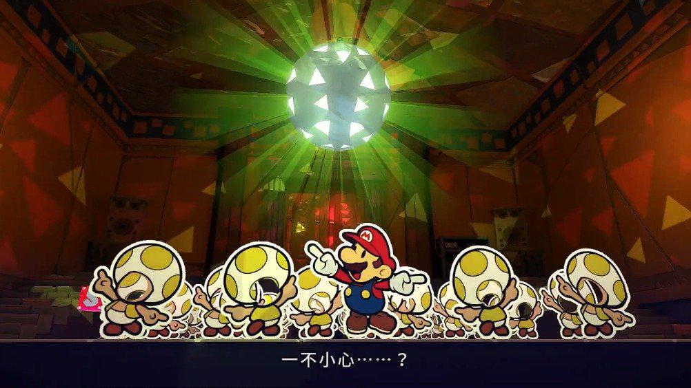任天堂Switch新游戏《纸片马里奥:折纸国王(Paper Mario: The Origami King)》