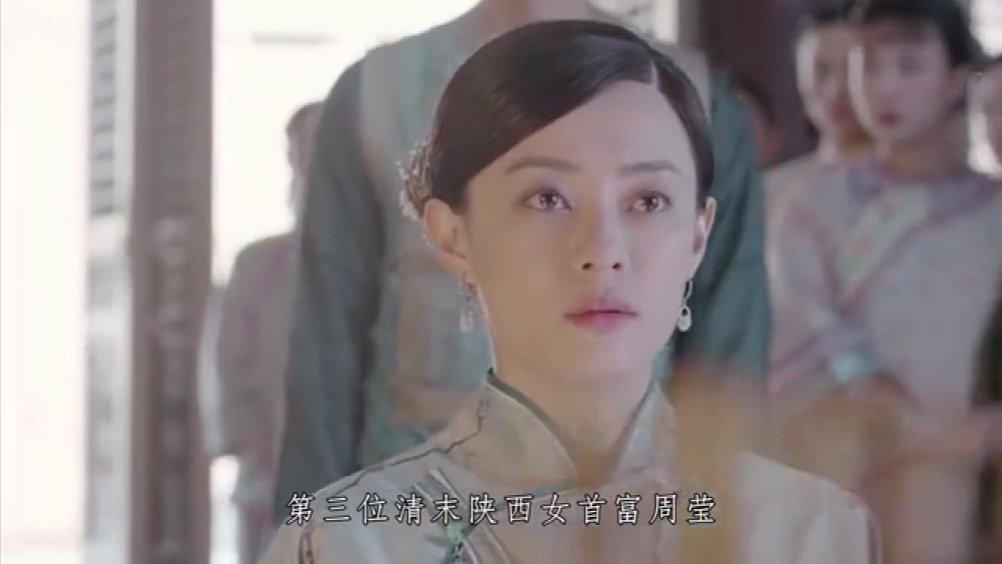 古代三大女富豪,一个助秦始皇修长城,一个被慈禧收为干女儿