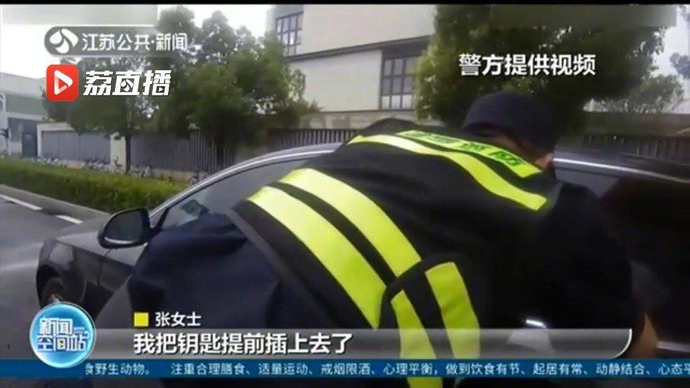 南京 拉警笛也喊不醒,男童车内睡觉被反锁民警破窗救援