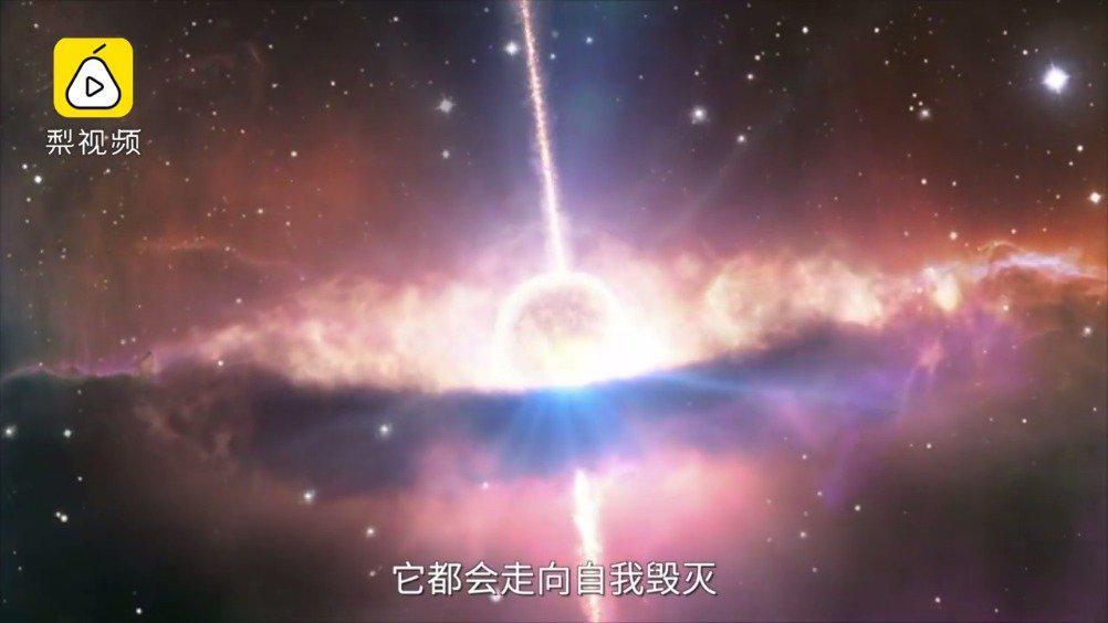 科幻作家韩松:灾难后的人类能突破大过滤器吗