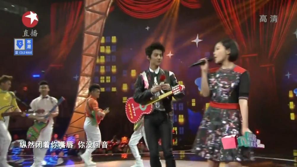 鹿晗与杨子姗对唱《给你一个吻》……