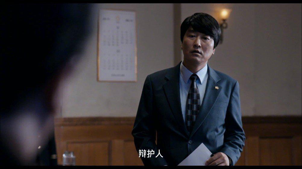 韩国经典电影《辩护人》想必大家都看过了……