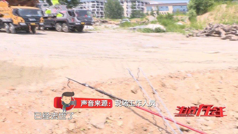 现场突发:西海岸新区李家洼子村 施工现场一人被压身亡
