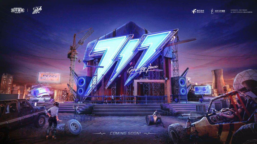 717空投节主题曲来啦 由德国音乐人——The Fat Rat创作的两首敲