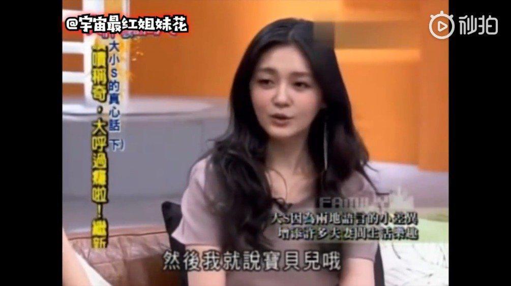 大S学汪小菲北京腔合集